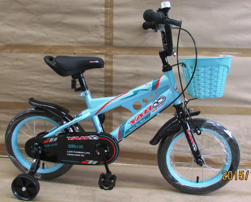 Dubai Bicycles Bicycles